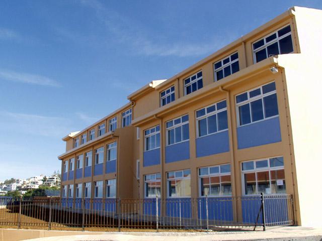 11ο Δημοτικό σχολείο Χανίων