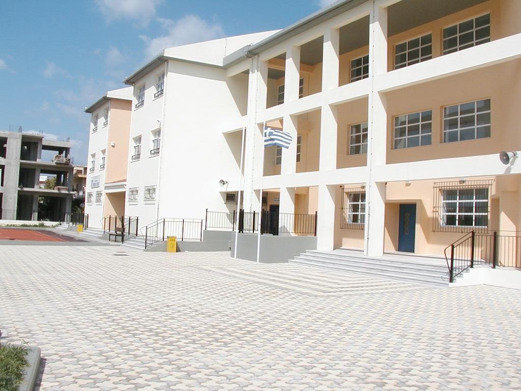 17ο Δημοτικό σχολείο Χανίων